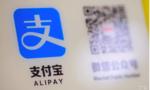 Trump ký lệnh cấm giao dịch trên 8 ứng dụng của Trung Quốc bao gồm Alipay