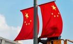 """Trung Quốc ban hành quy tắc chống lại những luật nước ngoài """"phi lý"""""""