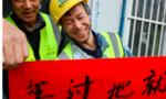 COVID-19 hoành hành, công nhân Trung Quốc bỏ truyền thống về quê ăn Tết