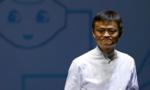 Báo nhà nước Trung Quốc loại Jack Ma khỏi danh sách tuyên dương