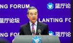 """Trung Quốc kêu gọi """"tái khởi động"""" quan hệ với Mỹ"""