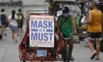 Số ca nhiễm COVID-19 ở Philippines đã vượt mốc 1 triệu người