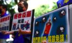Bắc Kinh mời người dân Đài Loan đến tiêm vaccine COVID-19