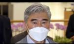 Mỹ - Nhật – Hàn họp 3 bên bàn về vấn đề hạt nhân Triều Tiên