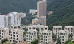 Đất chật người đông: Chỗ đậu xe ở Hong Kong lập kỷ lục giá bán 1,3 triệu USD