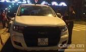 Xe ô tô đâm xe máy, bỏ mặc hai nạn nhân trong đêm rồi chạy trốn