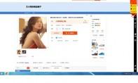 Trang mạng Trung Quốc rao bán cô dâu Việt với giá 1500 USD