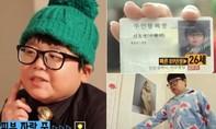 Chàng trai 26 tuổi có khuôn mặt trẻ thơ