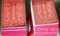 Tư liệu in ở Nhật khẳng định Hoàng Sa, Trường Sa là của Việt Nam