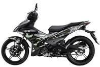 Exciter 150 có thêm màu mới tại Việt Nam