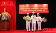 Công bố quyết định thăng cấp bậc hàm cấp tướng Công an nhân dân