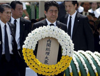 Nhật nhắc lại cam kết không sở hữu vũ khí hạt nhân