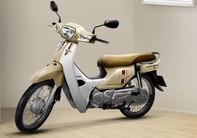 Honda ra mắt Super Dream 110 với tem, màu sơn hoàn toàn mới