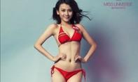 Thí sinh Hoa hậu Hoàn vũ bị tố chat sex