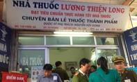 """20 cửa hàng """"phù phép"""" thuốc tây hết hạn bán cho người bệnh ở Hà Nội"""