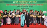 Tôn vinh 'Sản phẩm Vàng chăn nuôi gia cầm Việt Nam'