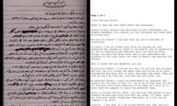 Tiết lộ chúc thư của Bin Laden