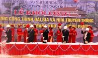 Xây dựng đài bia và nhà truyền thống di tích lịch sử cách mạng khu B1 - Hồng Phước