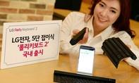 LG ra mắt bàn phím di động có thể cuộn tròn lại dễ dàng