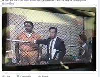 Kết thúc phiên luận tội đầu tiên: Minh Béo không nhận mình có tội