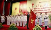 Chủ tịch nước Trần Đại Quang dự lễ kỷ niệm 70 năm ngày truyền thống lực lượng Tham mưu CAND