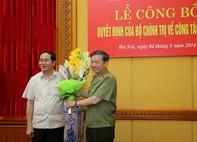 Thượng tướng Tô Lâm, Bộ trưởng Bộ Công an giữ chức Bí thư Đảng ủy Công an Trung ương