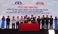 Lễ kí kết giữa UBATGT QG và Hiệp hội các nhà sản xuất xe máy năm 2016