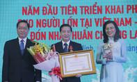 Bệnh viện Bình Dân TP.HCM đón nhận Huân chương Lao động hạng Ba của Chủ tịch nước