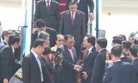 Đoàn lãnh đạo của nhà nước CHDC Nhân dân Cách mạng Lào đến Đà Nẵng dự Apec 2017