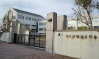 Người Việt chết trong phòng giam ở Nhật do đột quỵ