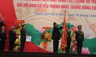 Ban Cơ yếu Chính phủ nhận danh hiệu Anh hùng Lực lượng vũ trang nhân dân