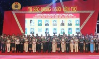 Tuyên dương 60 lao động giỏi trong Công an nhân dân và Quân đội nhân dân