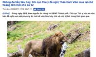 'Thảo Cầm Viên mua lại chó làm mồi cho sư tử' là thông tin bịa đặt