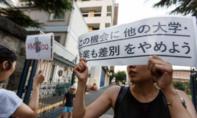 Có tới 9 trường y ở Nhật dính tới bê bối kì thị nữ sinh