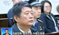 Cựu thứ trưởng An ninh Trung Quốc lãnh án chung thân