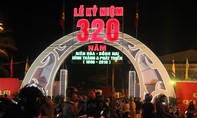 Lễ kỷ niệm 320 năm vùng đất Biên Hoà - Đồng Nai hình thành và phát triển