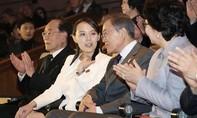 Tổng thống Hàn Quốc xem hòa nhạc cùng em gái ông Kim Jong-un