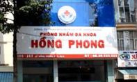 """Phòng khám ở Sài Gòn bị phạt 71 triệu đồng vì """"vẽ bệnh"""""""