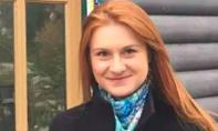 Mỹ bắt một phụ nữ Nga với cáo buộc làm gián điệp