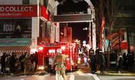 Khủng bố bằng lao xe vào đám đông ở Tokyo, 9 người bị thương