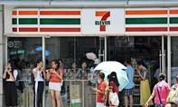 Nhật Bản ngừng bán tạp chí người lớn trước thềm Olympic