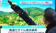 Mỹ muốn thiết lập hệ thống radar tại Nhật đối phó tên lửa Trung Quốc