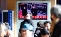Ông Kim Jong Un bất ngờ thăm Trung Quốc