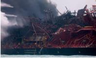 Vụ tàu chở dầu Việt Nam cháy ở Hong Kong: Hai thủy thủ vẫn mất tích