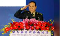 """Tướng Trung Quốc nói giải quyết """"vấn đề Đài Loan"""" là ưu tiên quốc gia"""