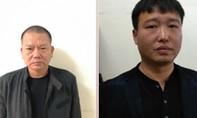 Bắt nghi phạm bị Công an Trung Quốc truy nã