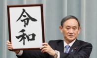 """Nhật công bố niên hiệu """"Lệnh hoà"""" cho triều đại Nhật Hoàng mới"""