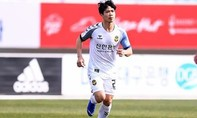Công Phượng chia tay Incheon United, chuẩn bị sang Pháp thử việc