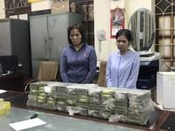 Phá đường dây ma túy do các nữ quái điều hành, thu 80 bánh heroin