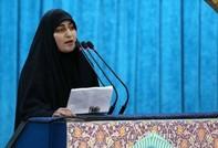Con gái tướng Iran nói tương lai Mỹ sẽ rơi vào những ''ngày đen tối'
